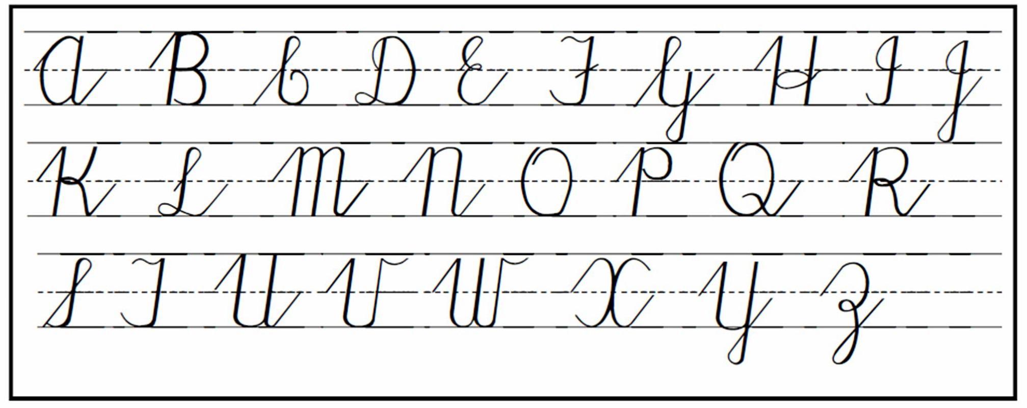 Cursive Upper Case Alphabet
