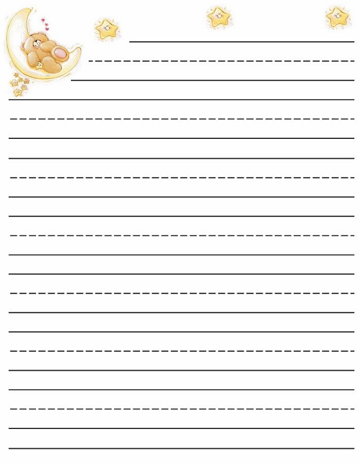 Lined Paper For Writing for Kids