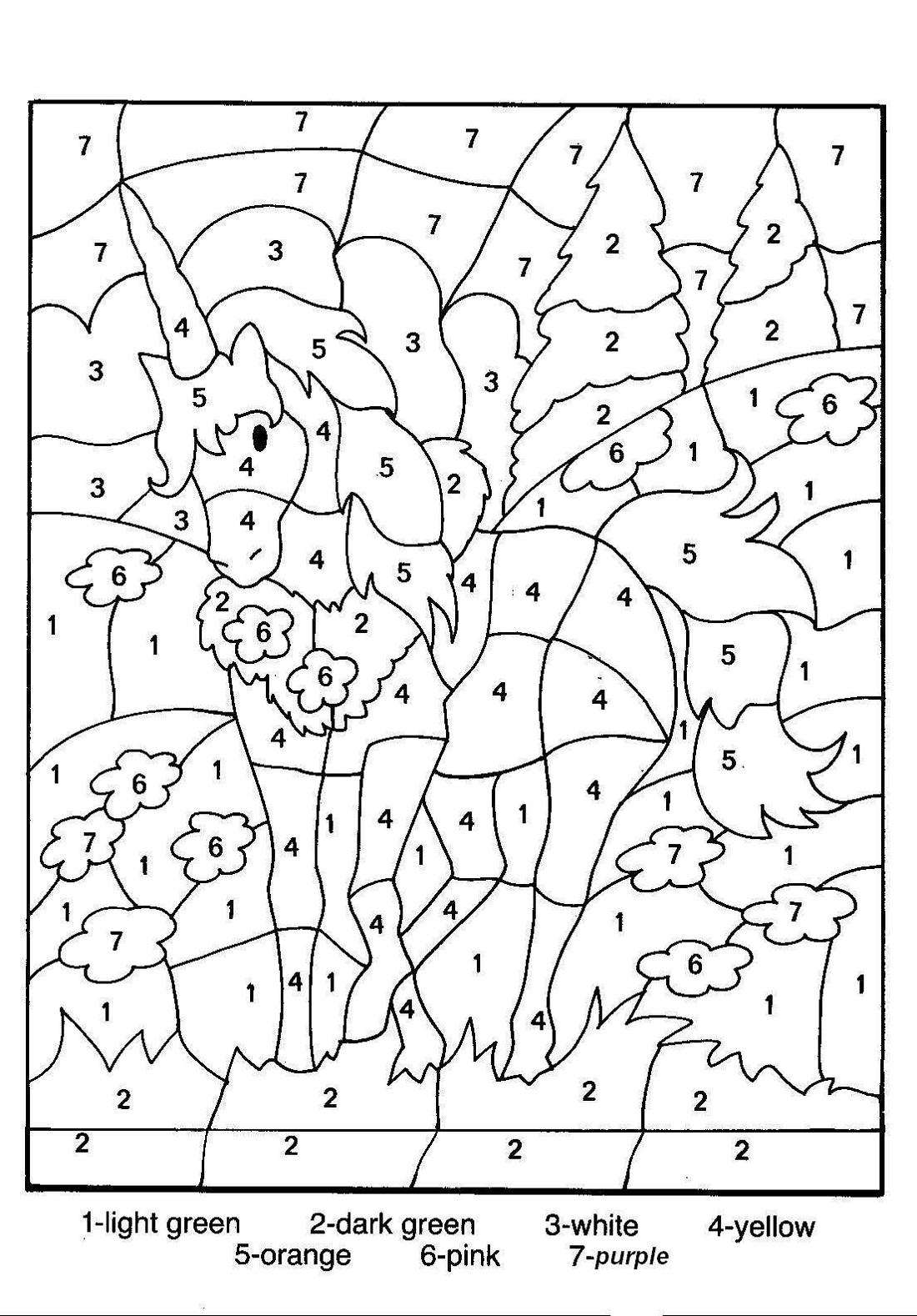 unicorn hard color by number worksheets